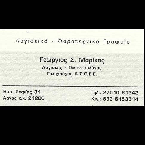 ΜΑΡΙΚΟΣ ΓΙΩΡΓΟΣ